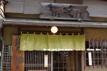 鎌倉の桜2016(18).jpg