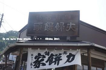 鎌倉紫陽花2014(27).jpg