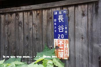 鎌倉紫陽花2014(4).jpg