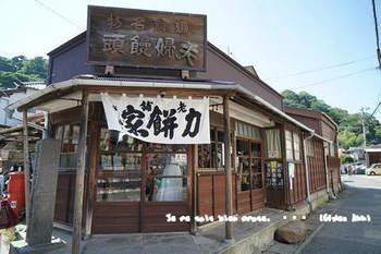 鎌倉紫陽花2018(19).jpg
