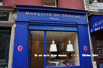 MARQUISE DE SEVIGNE(1).jpg