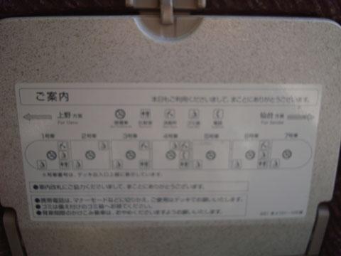 651系(2).jpg