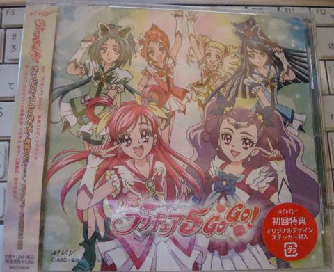 ガンバランスdeダンス~希望のリレー~ CD.jpg