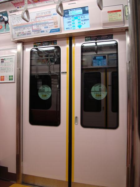 小田急4000系(4).jpg