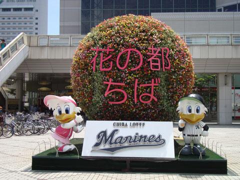 海浜幕張(1).jpg