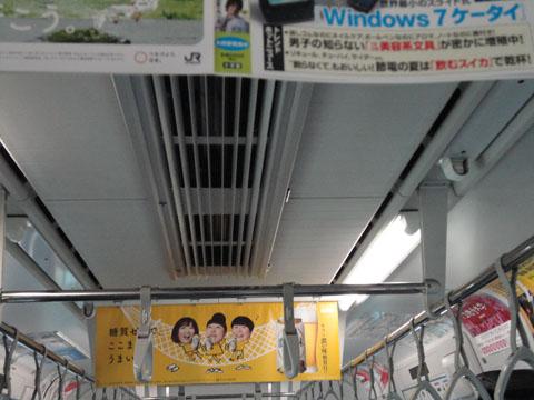 電車節電?(1).jpg