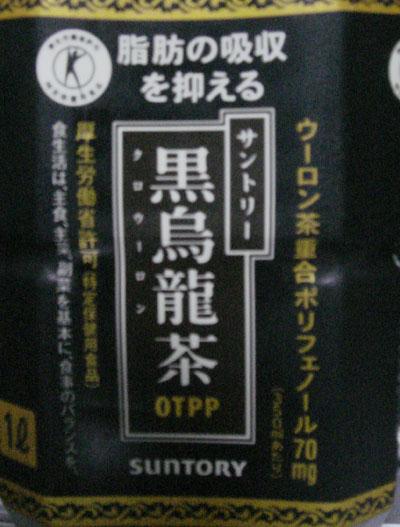 Kurouron1L.jpg