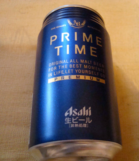 PRIME TIME.jpg