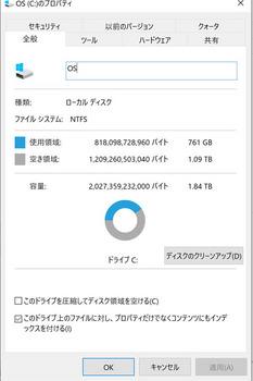 DELL XPS15拡張(8).jpg