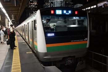 E233系3000番台(4).jpg