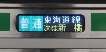 E233系3000番台(8).jpg