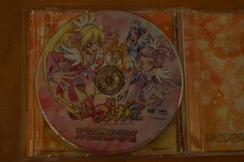 ドキドキ!プリキュア CD+DVD(3).jpg