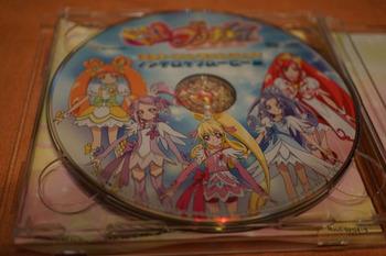 ドキドキ!プリキュア 後期 CD+DVD(3).jpg