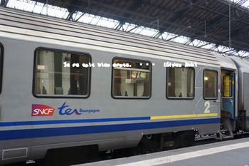 パリリヨン駅(10).jpg