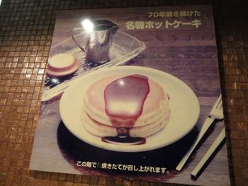 万惣(4).jpg