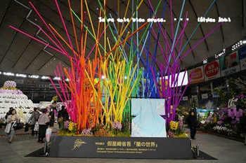 世界蘭展2018(7).jpg