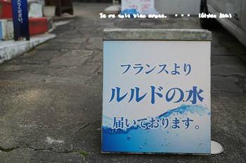 九州旅行(109).jpg