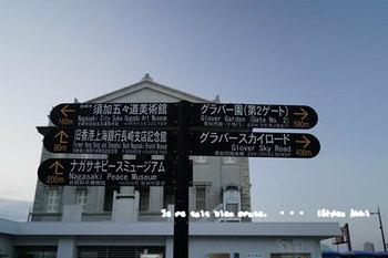 九州旅行(112).jpg