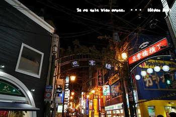 九州旅行(119).jpg