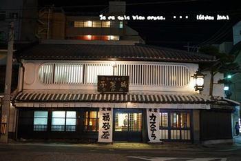 九州旅行(120).jpg