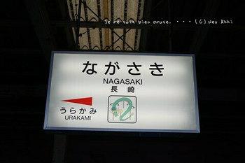 九州旅行(143).jpg