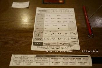 九州旅行(160).jpg