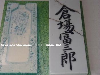 九州旅行(39).jpg