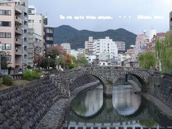 九州旅行(5).jpg