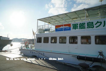 九州旅行(95).jpg