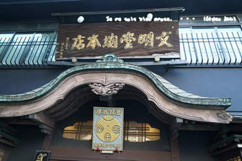 九州旅行(97).jpg