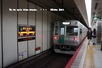 京都旅2016(特31').jpg