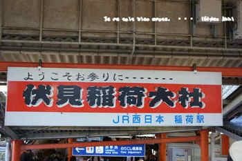 京都旅2016(111).jpg
