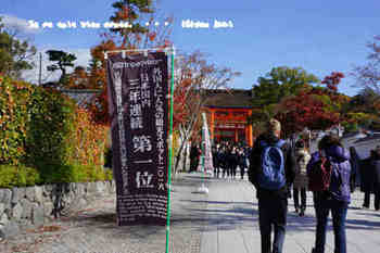 京都旅2016(114).jpg