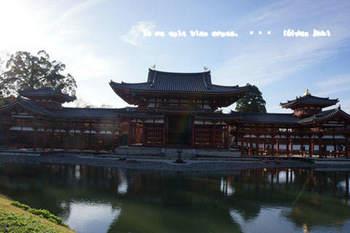 京都旅2016(165).jpg