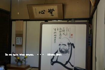 京都旅2016(208).jpg