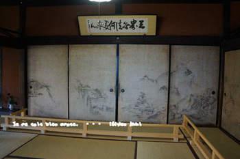 京都旅2016(209).jpg