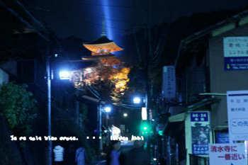 京都旅2016(54).jpg