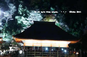 京都旅2016(65).jpg