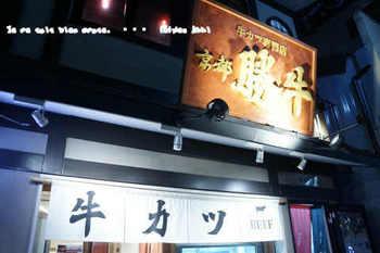 京都旅2016(77).jpg