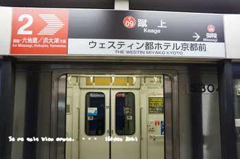京都旅2016(82).jpg