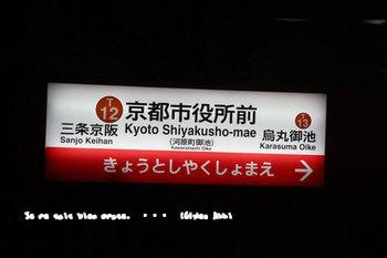 京都旅2016(99).jpg