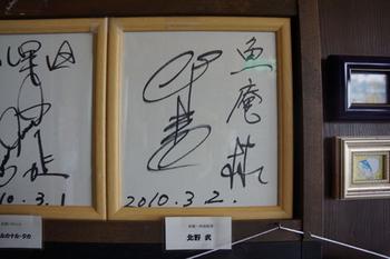 伊豆へ(18).jpg