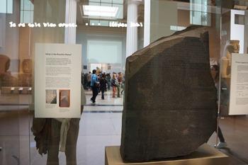 大英博物館(15).jpg