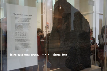 大英博物館(30).jpg