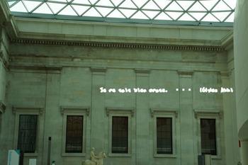 大英博物館(41).jpg