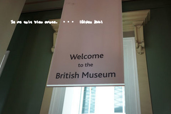 大英博物館(7).jpg