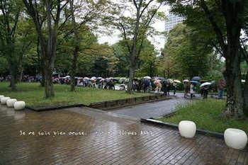 松本楼10円カレー(1).jpg
