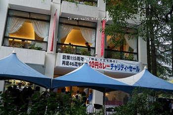 松本楼10円カレー(2).jpg