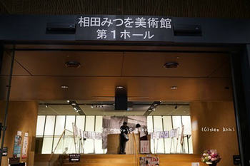 松本楼10円カレー(8).jpg