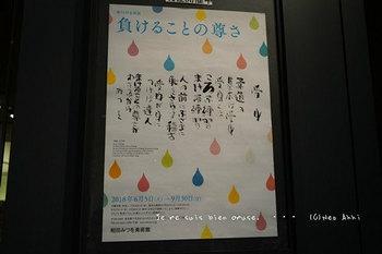 松本楼10円カレー(9).jpg